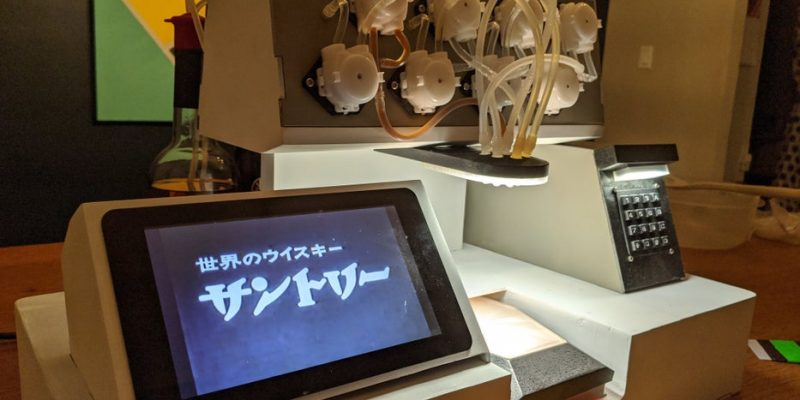 close up of the interactive screen on the machine showing Japanese style script