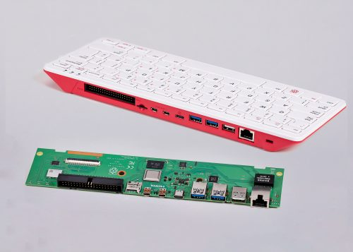 umair-akbar-RPI400 INNARDS 500x357 - Raspberry Pi 4 - New Paradigm in Computing